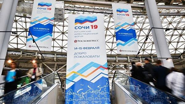 На инвестфоруме в Сочи заммэра Москвы Владимир Ефимов предложил ряд инструментов для развития электросетевого рынка в России