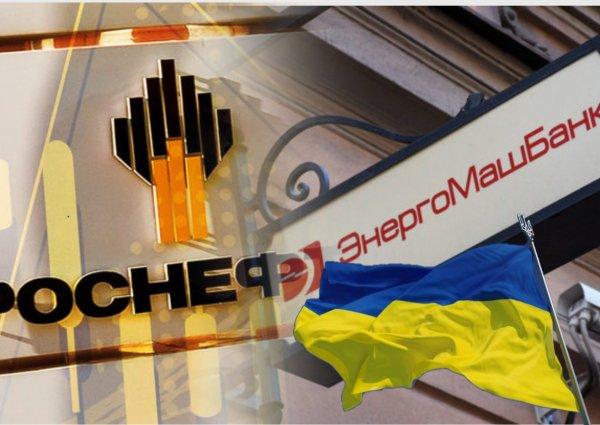 Короли бензоколонок. Новые владельцы Энергомашбанка могут использовать его для ввоза в Украину российской нефти