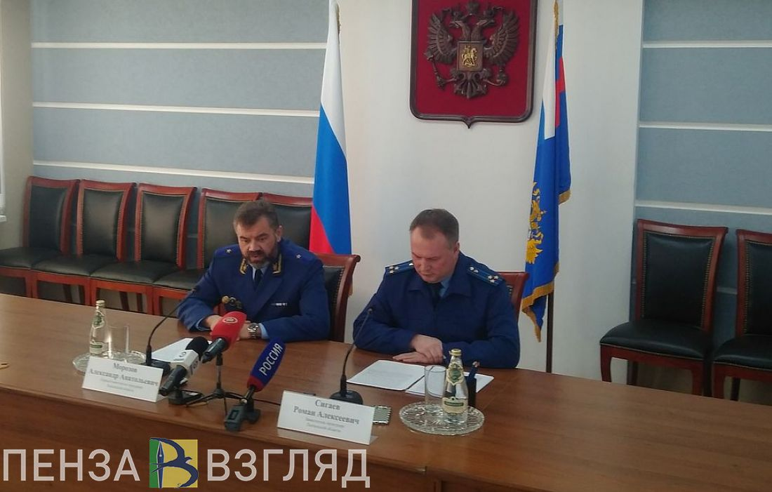 Прокуратура Пензенской области рассказала о защите прав граждан в сфере оплаты труда и занятости населения