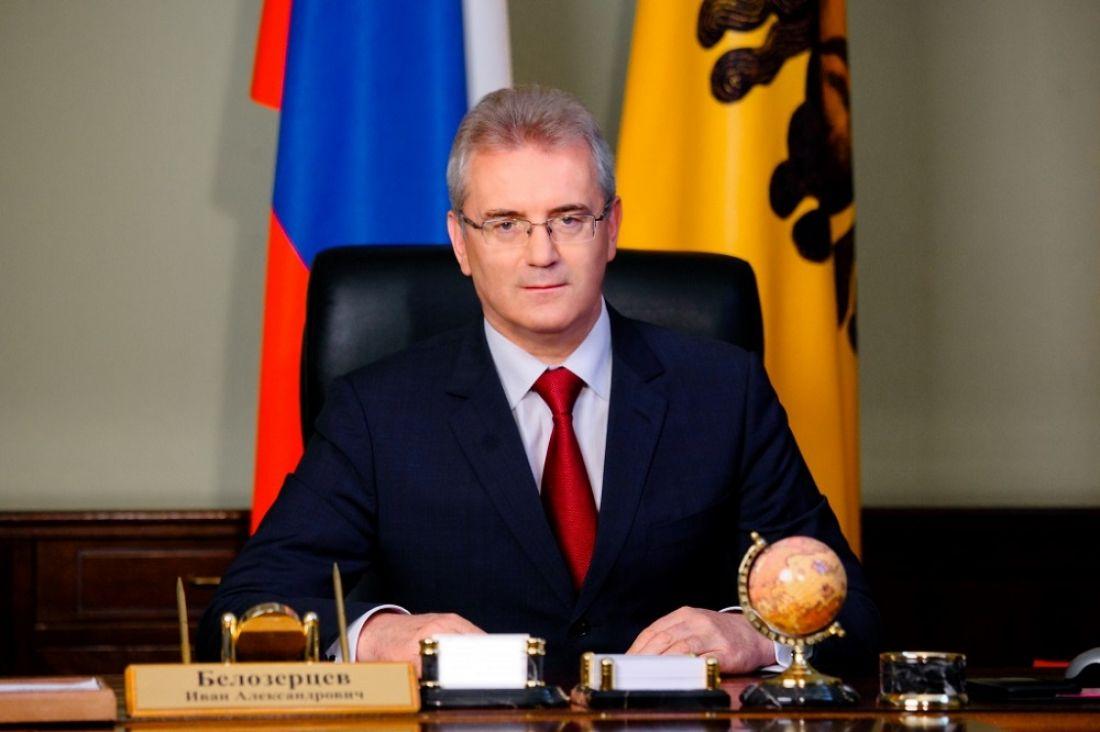Иван Белозерцев: «Этот праздник занимает особое место в наших сердцах»