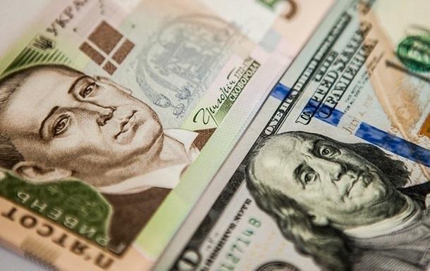 Выгодный курс валют в Запорожье