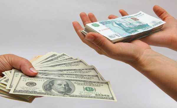 Сервис обмена валюты в Сумах