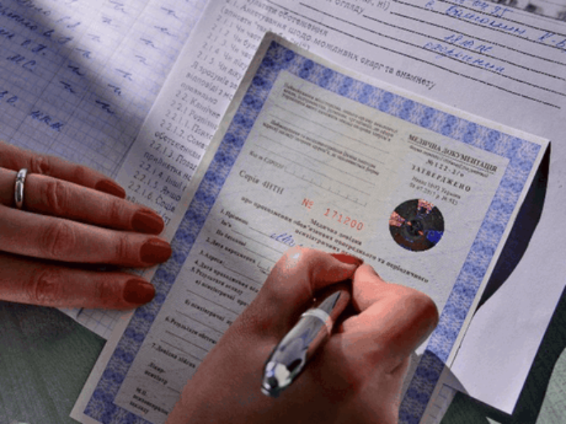 Справка 003 для ГИБДД водительских прав