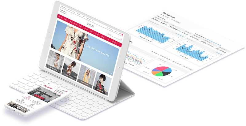 Создание качественного сайта для интернет-магазина
